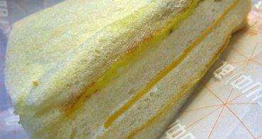 [食誌]台中市.洪瑞珍餅店.芝士三明治 Taichung Hong Rui Zhen Cheese Sandwich