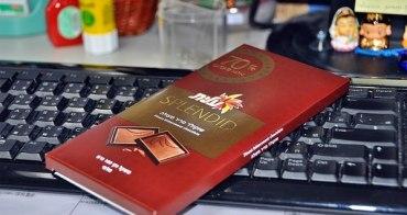 [食誌]伴手禮.以色列Elite巧克力 Strauss-Elite Splendid Chocolate(ספלנדיד מריר מעולה)
