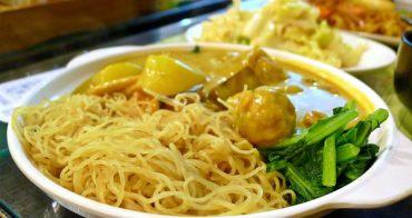 [食記] 祥發港式茶餐廳-來點《食神》晚餐 推公司三明治 腐乳炒高麗菜 San Fa HK Style Restaurant