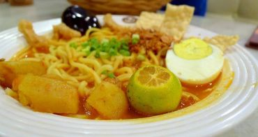 [馬新食誌]J.B., M'sia:Old Town White Coffee(4), Tmn Sentosa