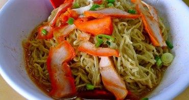 [馬新食記] 何明記茶餐室(何明記雲吞麵)-世紀花園的美味雲吞麵 He Ming Ji Restoran (He Ming Ji Wantan Mee), Johor Bahru