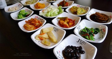 [馬新食誌]J.B., M'sia:Jeju Korean Restaurant(Korean Cuisine)