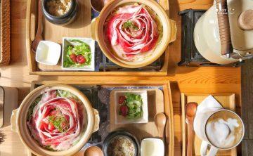 小覓秘。麵食所 ♥ 台南夢幻『鮮燙玫瑰牛肉翡翠麵』少女打卡必點限量美食 ♥ 小Connie愛夢遊。食記