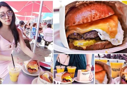 美國洛杉磯美食♥Eggslut 市區人氣排隊美食推薦菜單(downtown中央市場/Las Vegas/Venice)♥Joyce食尚樂活。LA食記