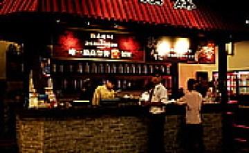 [中式] Dian Shui Lou  點水樓  (復興SOGO.東區)/N訪♥ JoyceWu。食記