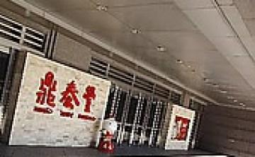 [台式] 鼎泰豐 米其林一星  台灣小籠包  (台北信義101旗艦店) /三訪♥ JoyceWu。食記