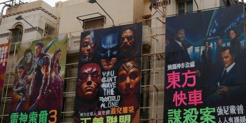 【台南旅行】復古手繪電影看板 - 全美戲院,台南不能錯過的必去景點