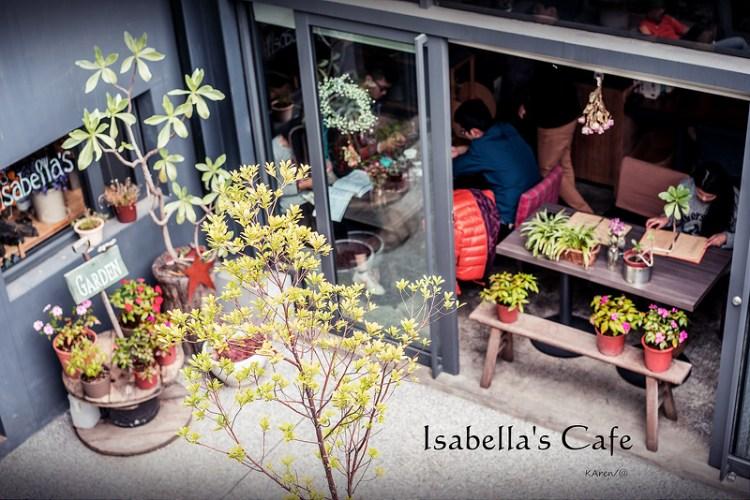 [台中。西區] Isabella's Cafe