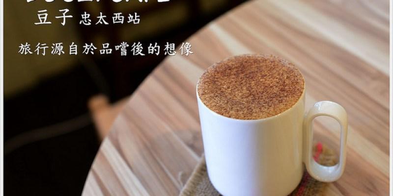 [台中。西區] DOUZI CAFE 城市豆子 (新增10/1更新)