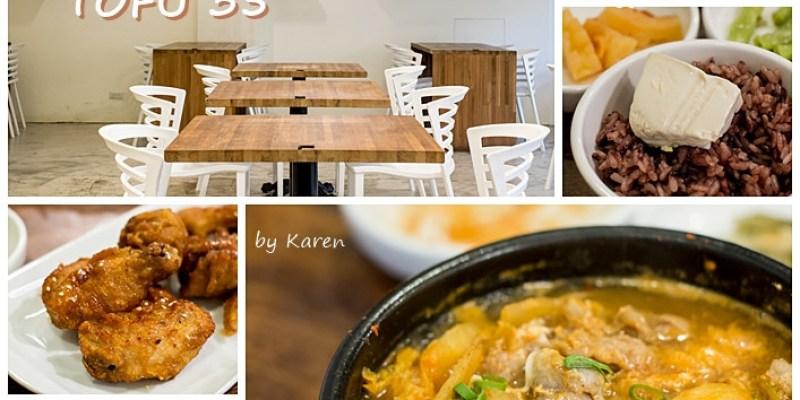 [台中。北屯區] TOFU 35 韓式料理文心店