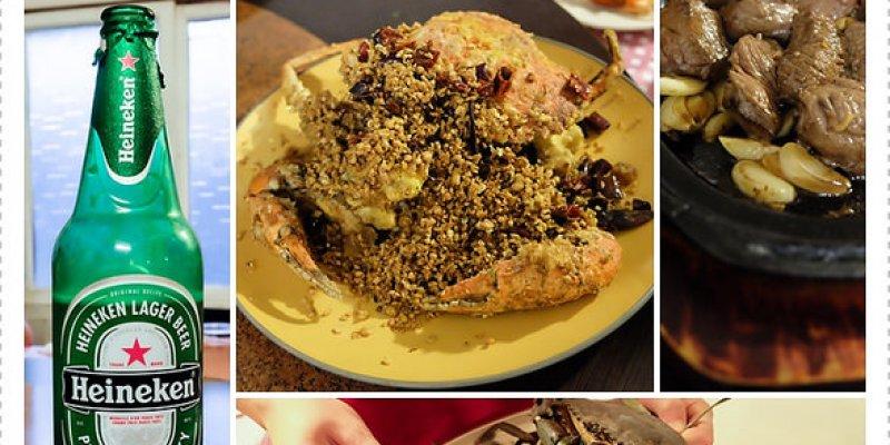 [台中。西區] 獅兄弟風味小酒館~美味蟹宴料理