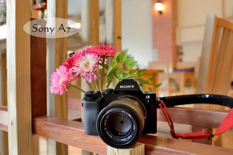 攝影器材使用心得   SONY α7