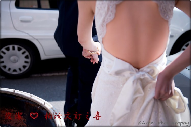[婚攝] 2013.02.22 俊潔&柏汝 文訂之喜