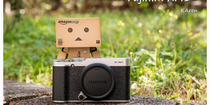 攝影器材使用心得 | Fujifilm XM1