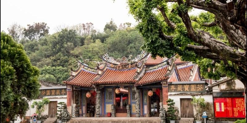 [彰化。芬園] 三級古蹟~寶藏寺