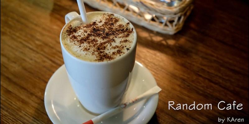 [台中。西區] Random Cafe 隨意咖啡