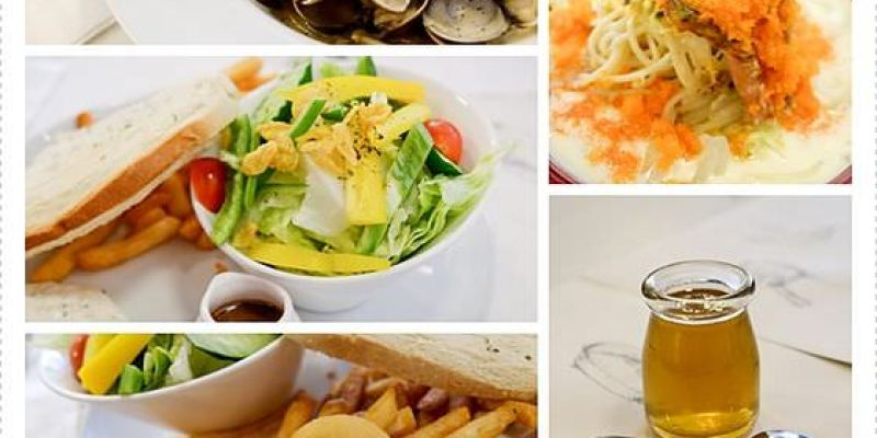[台中。大里] 阿喜 Ashi Pasta