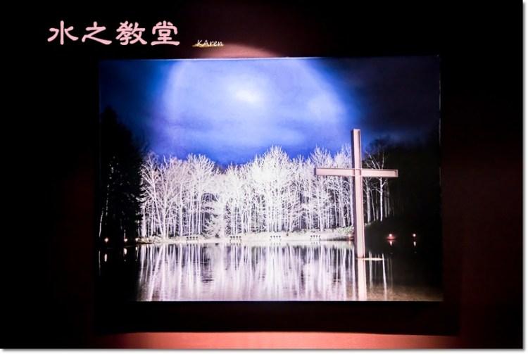 [日本。北海道]   TOMAMU 星野 リゾート トマム 渡假村 (水之教堂和木林之湯篇)