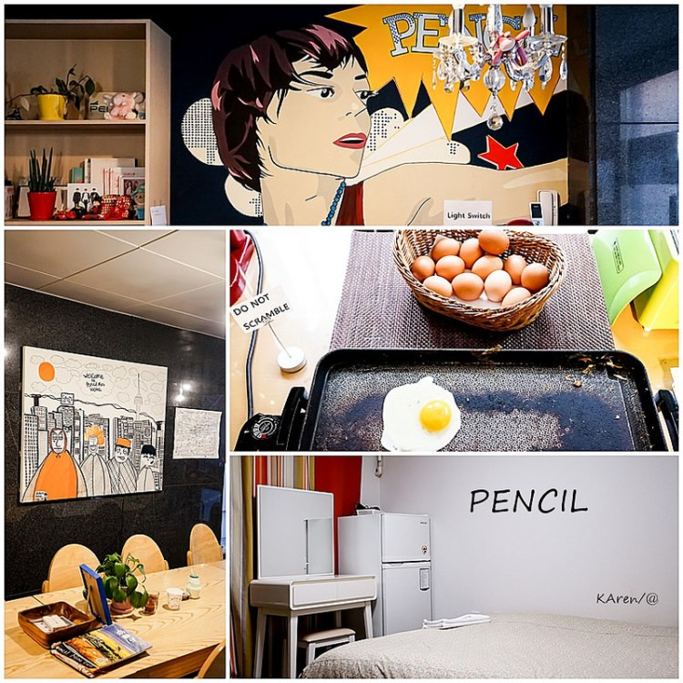 [Seoul。宿] 弘大 Pencil Guesthouse Hongdae