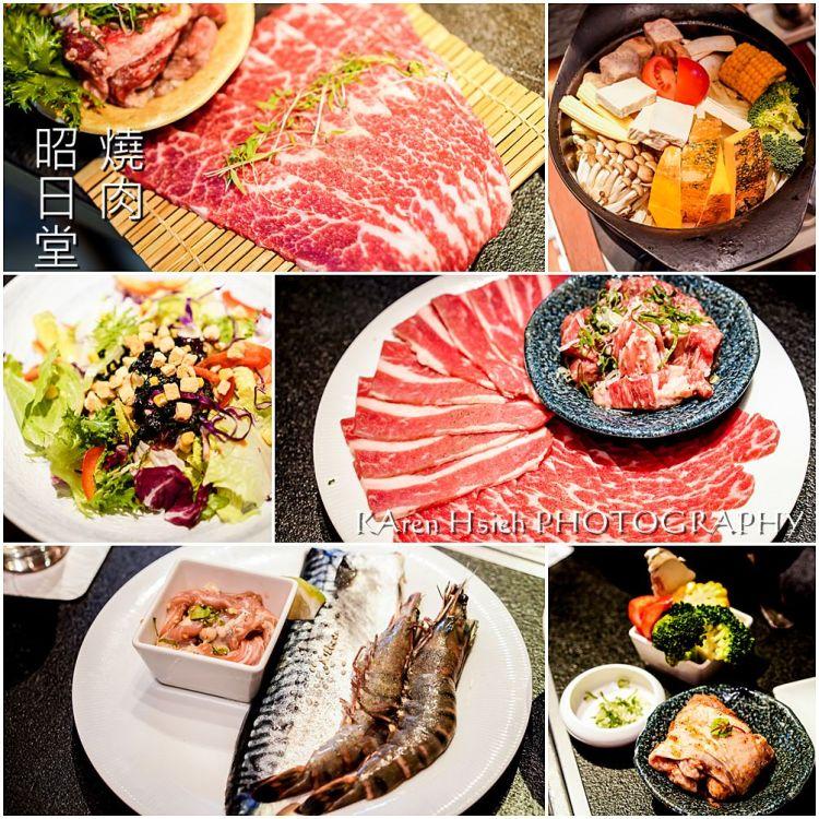 日式燒肉   台中南屯近IKEA   昭日堂燒肉 。無煙烤肉不留味,特製烤網更美味