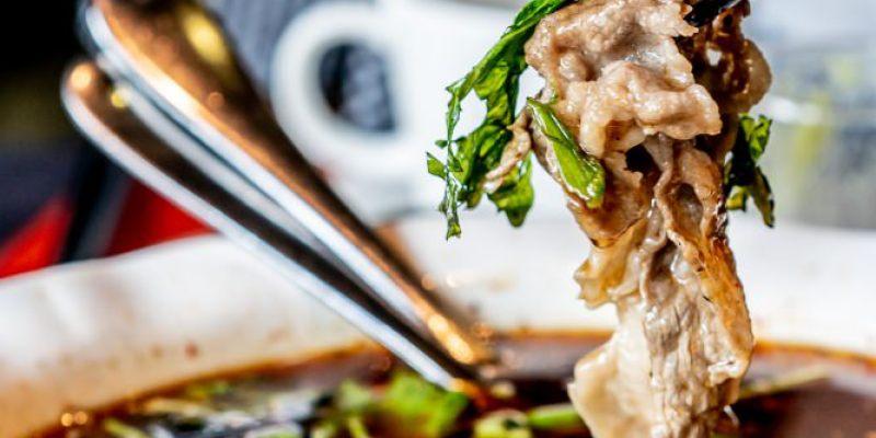 印月創意東方宴 | 均消五百,享紮實刀功廚藝精緻料理,川菜麻辣香吃到欲罷不能~