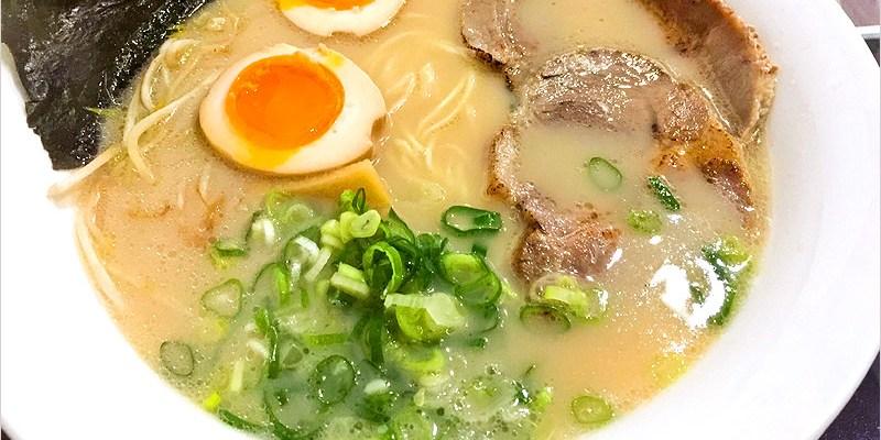 [台中好吃拉麵]御麵屋(博館三街)。源自九州風味、鳥越製粉手工日曬48小時熟成拉麵 @隱身在巷弄內的好吃拉麵。