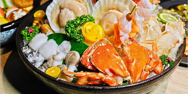 台中南屯火鍋店 | 春花秋實 海鮮和牛鍋物。海鮮食材新鮮且實在,和牛、伊比利豬口感好啵棒,現撈活體蝦的聲光電動通道秀好有趣,是間不錯的頂級火鍋餐廳。