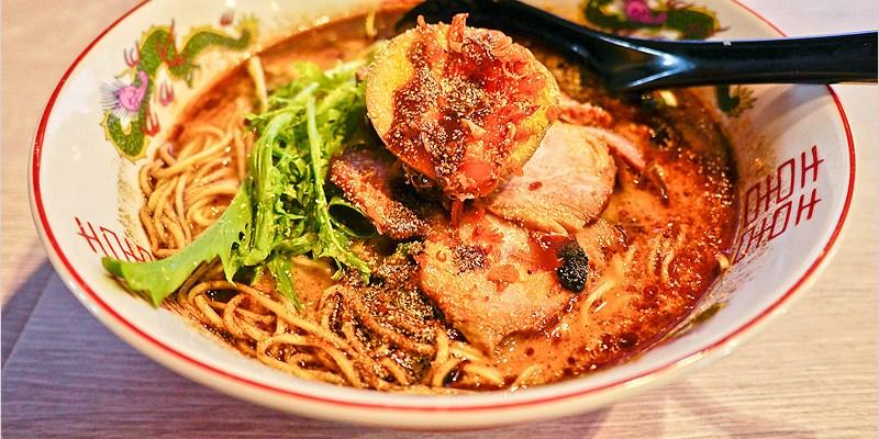 台中北區拉麵店   有囍豚骨拉麵(健行路-科博館旁)。平價日式小攤車拉麵店,黑蒜油湯頭很香濃,串燒也不錯吃。