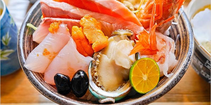 台中南屯日式料理 | 虎丼日式丼飯專賣。自助紙鈔式點餐機,專賣各式壽司生魚片炙燒丼飯,食材新鮮豐富CP值不錯,不收服務費。