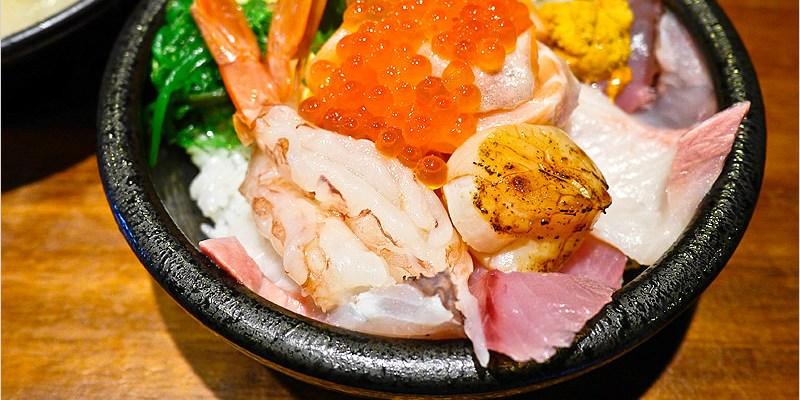 [台中日式料理]倚樂屋手作壽司(大恩街)-海鮮丼飯CP值很優耶,專賣刺身、握壽司、丼飯 @點套餐還附超有料好喝味增湯,還能續湯哦!