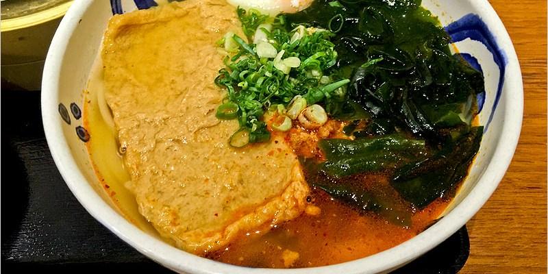 台中日式烏龍麵   稻禾烏龍麵(勤美店)。菜單、點餐模式全面升級,小菜沙拉吧,任你吃到飽。
