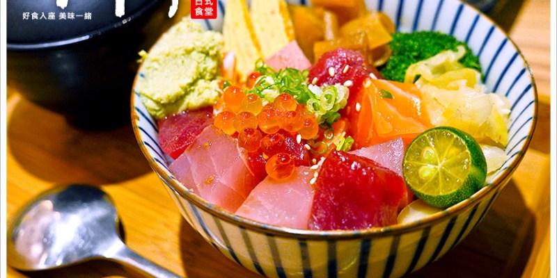 【台中北屯區日式料理】丼丼亭日式食堂。精緻美味又平價的丼飯專賣店,期間限定炸廣島牡蠣咖哩飯好好吃。