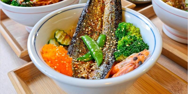 台中日式丼飯 | 秋刀鬪肥牛-CP值頗高的丼飯專賣店。去骨去刺秋刀魚、放心吃超貼心,豐富食材有別於一般丼飯,店內用餐飲料、湯品、生菜沙拉免費無限供應。