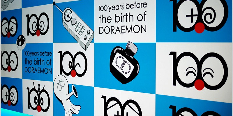 ★【中部旅遊】『展覽活動』2013哆啦A夢誕生前100年特展@台中場