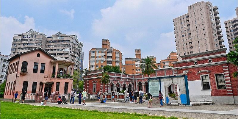 一德洋樓  台中北屯林懋陽故居   文青派會喜歡的老宅洋樓建築複合式藝文餐廳,台中旅遊外拍景點新聖地。