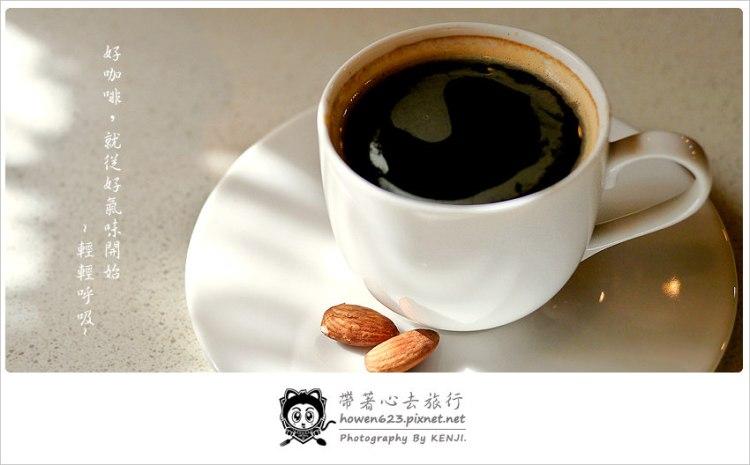 ★【台中美食】巧丹屋咖啡-義式、虹吸式、研磨咖啡專賣~品嚐好咖啡,就從好氣味開始 @台中市北區雙十路二段48巷27號