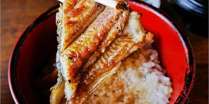 [日本京都稻荷鰻魚飯]祢ざめ家nezameya鰻魚飯專賣店。難忘肉質肥美鮮嫩的好吃鰻魚飯 @鰻魚控來伏見稻荷必吃的百年老店