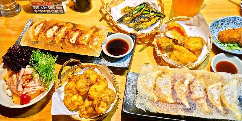 台中南屯居酒屋   有喜屋Ukiya日式煎餃。各種炸物、創意日式料理,多樣下酒小菜,台中宵夜場最佳去處。再訪後的感覺,餐點口味又升級不少啦。