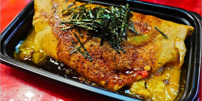 [日本京都美食]壹錢洋食,酥脆外皮餡多的京都燒(大阪燒) @祇園、花見小路周邊美食