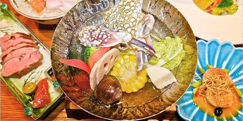 澤山壽司 | 台中南屯日式料理。推薦無菜單料理套餐 $1280,嚴選新鮮食材,伊比利豬、花蟹、北海道干貝、道道鮮美好吃。