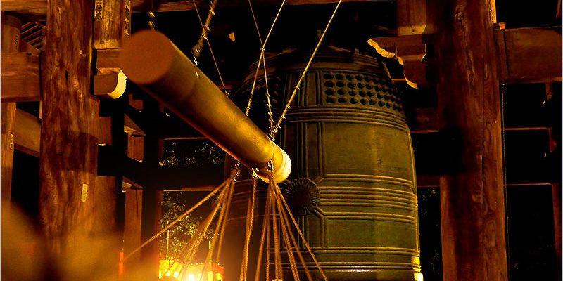 [日本京都祭典]2015八坂神社、知恩院難忘的跨年敲鐘祈福之夜,敲響除夕的幸福鐘聲 @文章內有知恩院敲鐘影片分享哦!