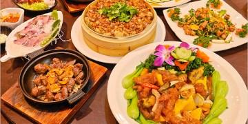 台中大里海鮮熱炒店 | 漁人料理屋-傳統古早味酒家菜的好味道。氣爆石頭活蝦、找不到臭豆腐、五味雜陳,樣樣都是好吃手路菜。