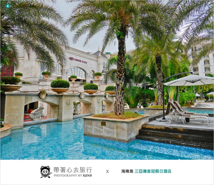海南島住宿 | 三亞灣皇冠假日酒店(中國三亞)-復古歐式風格建築、在飯店一邊吃下午茶一邊看海景,好享受。