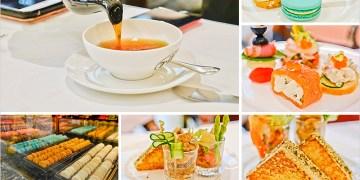 泰國曼谷下午茶   TWG Tea Salon & Boutique (SIAM PARAGON)。品嚐貴婦級的下午茶套餐,甜滋滋馬卡龍,London-Singapore Tea順口香醇好好喝。