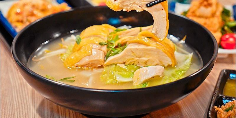 台中港式料理 | 銅鑼灣創意料理。珍珠雞VS深海怪獸,港式料理新吃法。來店打卡就送金錢蝦餅。