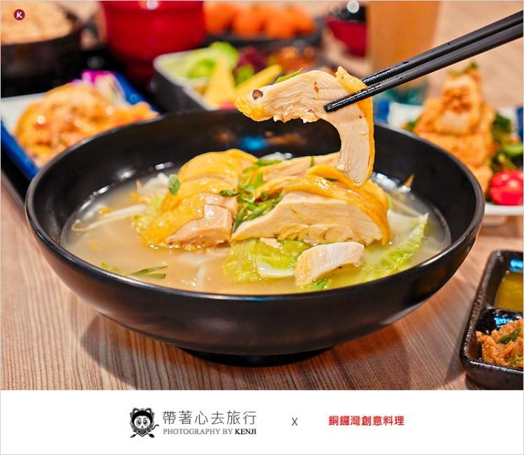 台中港式料理   銅鑼灣創意料理。珍珠雞VS深海怪獸,港式料理新吃法。來店打卡就送金錢蝦餅。