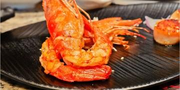台中鐵板燒   燄鐵板燒旗艦店(東興路)-平價奢華的美食饗宴,雙人套餐超推薦,一餐吃下來好滿足。