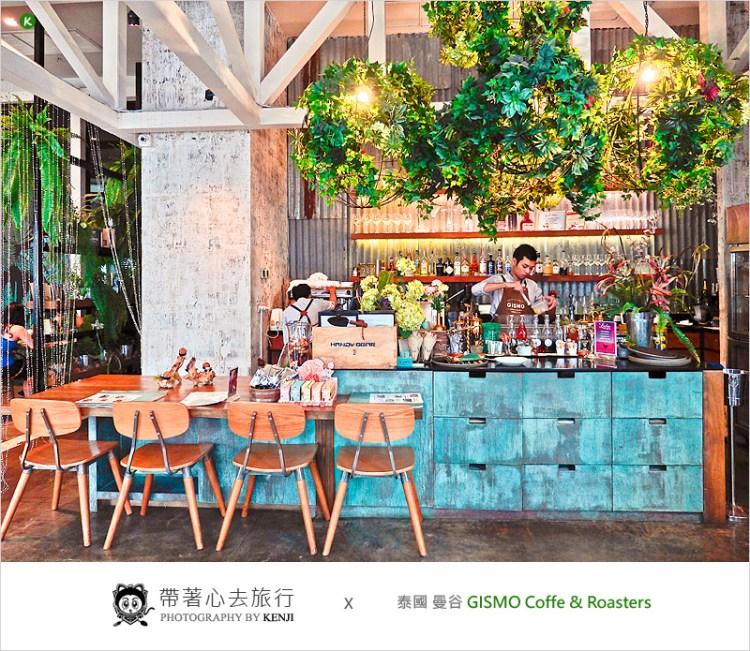 泰國曼谷咖啡廳   GISMO Coffe & Roasters (BTS Phrom Phong站)-裝潢充滿綠意,文青派會喜歡的咖啡廳,早午餐好好吃,烤雞超澎派大推必點啦!