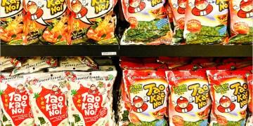 泰國曼谷伴手禮 | 小老闆海苔專門店 TaoKaeNoi LAND (Terminal 21)-商品口味多樣化,必買伴手禮這裡買的到。
