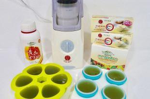 【好物分享】柔媽咪廚房~在家自製健康優格.優酪乳!